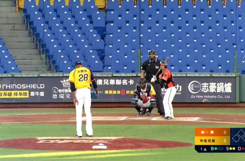 VÍDEO │ ¡Play Ball! Taiwan reanuda su torneo de béisbol profesional