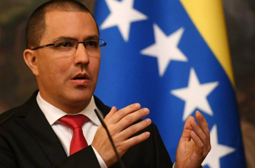 """Venezuela califica acciones de Trump un """"intento desesperado por desviar la atención"""""""