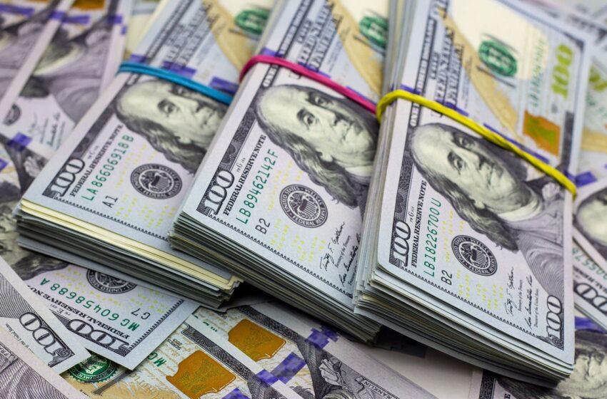 Banco Central acumula actualmente reservas de US$ 8,603 millones